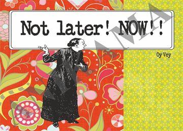 תמונה של Not later now Placemat