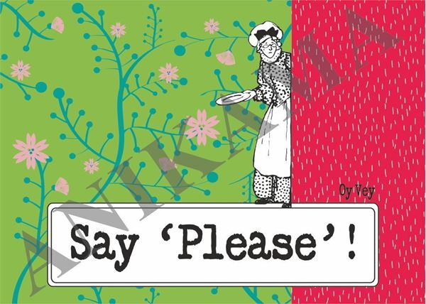 תמונה של Say please Placemat