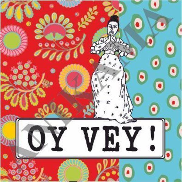 תמונה של OY VEY Apron