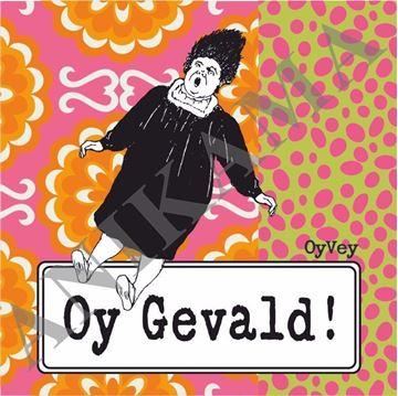 תמונה של Oy gevald Coaster