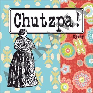 תמונה של Chutzpa Magnet