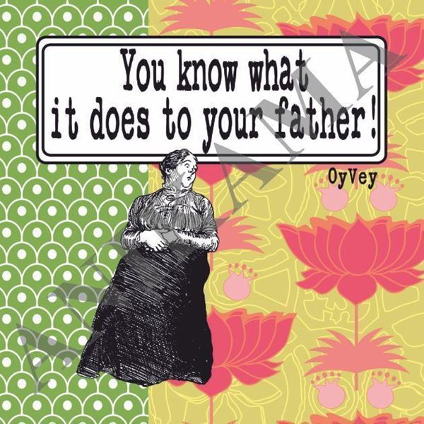 תמונה של You know what it does to your father Magnet