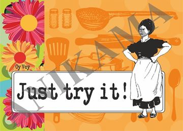 תמונה של Just try it Placemat