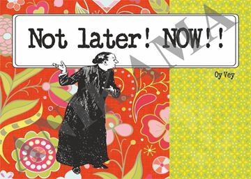 תמונה של Not later now Placemat
