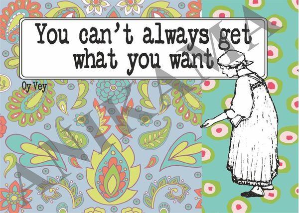 תמונה של You can't always get what you want Placemat