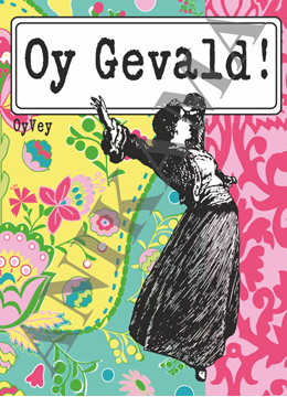 תמונה של Oy Gevald Passport Cover