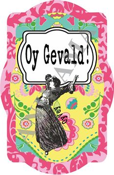 תמונה של מחזיק מפתחות Oy Gevald